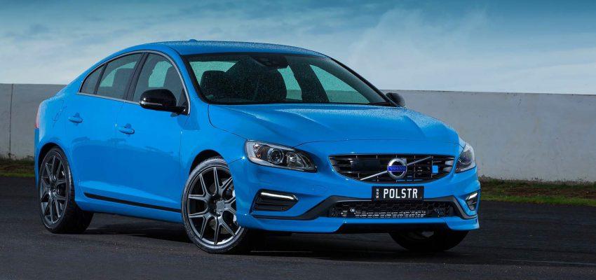"""Polestar, il brand """"vitaminico"""" di Volvo"""