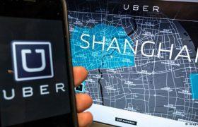 L'Uber cinese ora vale più di 50 miliardi