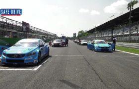 Volvo Polestar e Il Campionato WTCC a Monza