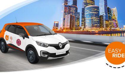 """""""Easy Ride"""" il car-sharing italiano sbarca a Mosca"""