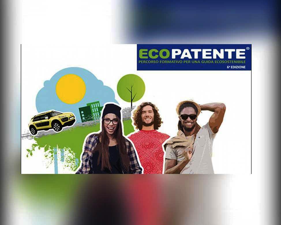 Eco-Patente-auto-sempre-piu-green-2018 copia