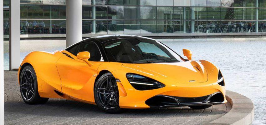 McLaren 720 Spa, 50 anni di successi