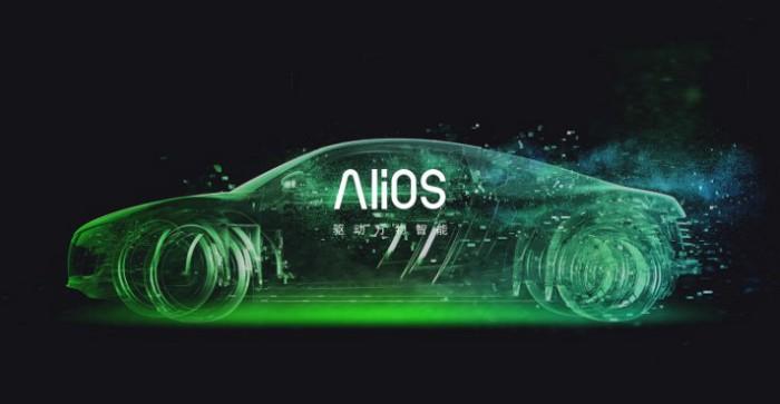 Alios