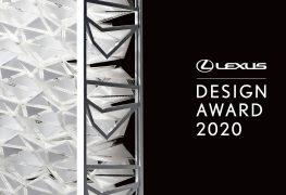 Lexus Design Award 2020: un italiano in lizza