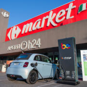 Fiat 500 Elettrica…