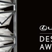 Lexus Design Award 2022: aperte le iscrizioni per la decima edizione